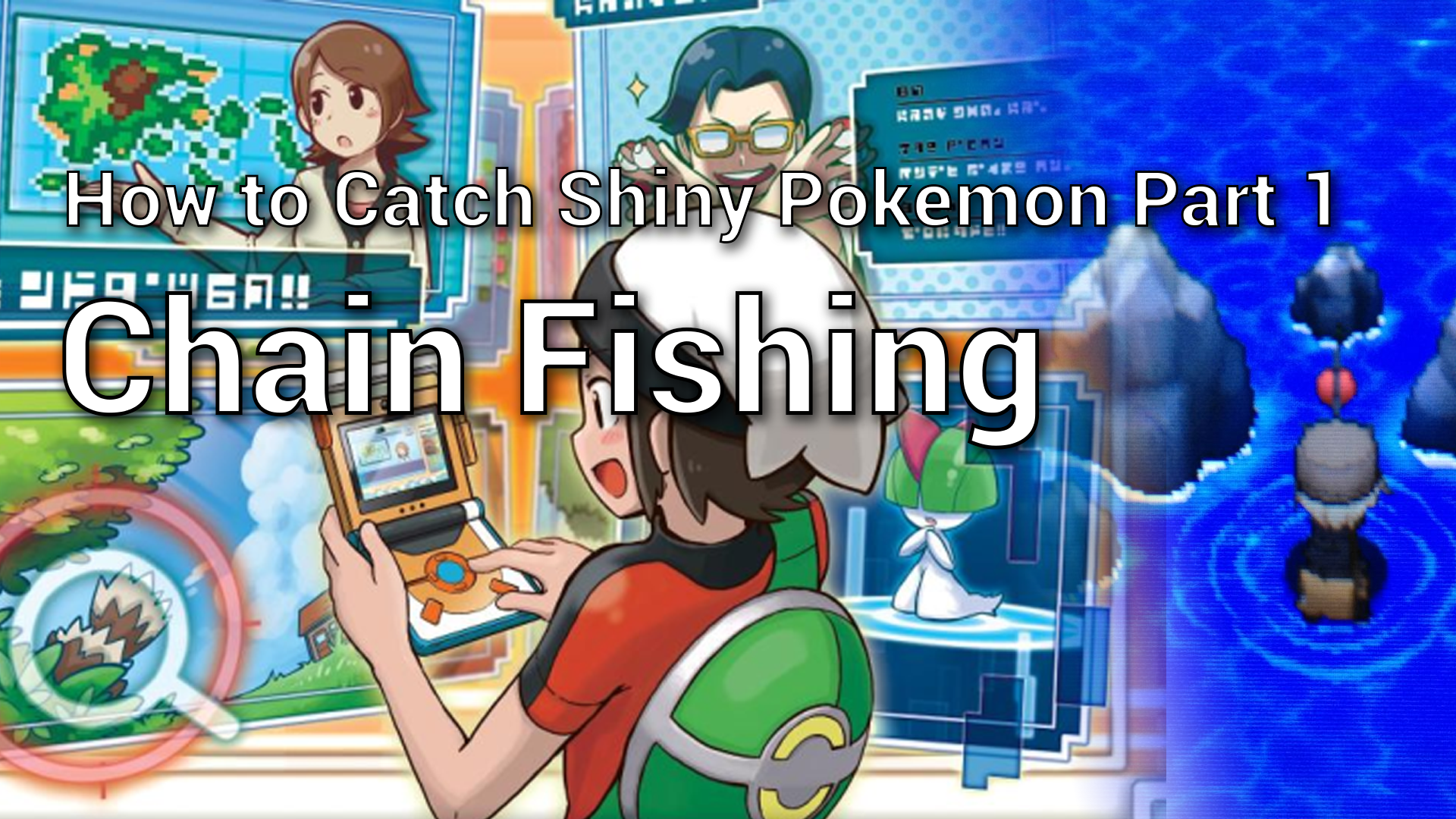 How to Catch Shiny Pokemon - Chain FIshing GUide